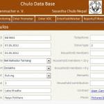 Chulo DB